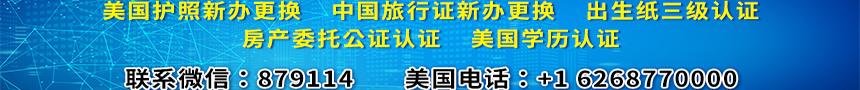 申请中国旅行证有年龄限制吗?