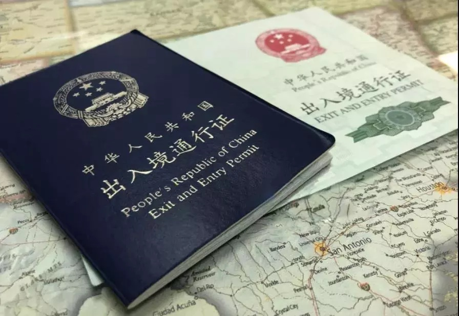在洛杉矶换中国旅行证费用多少