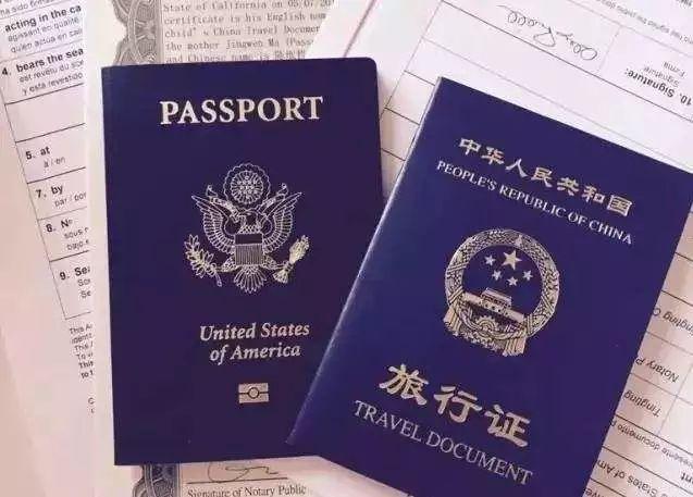 洛杉矶换旅行证没有预约可以办吗