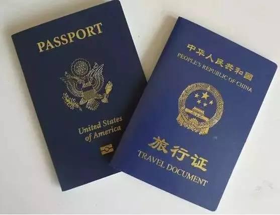 洛杉矶办旅行证需要什么材料