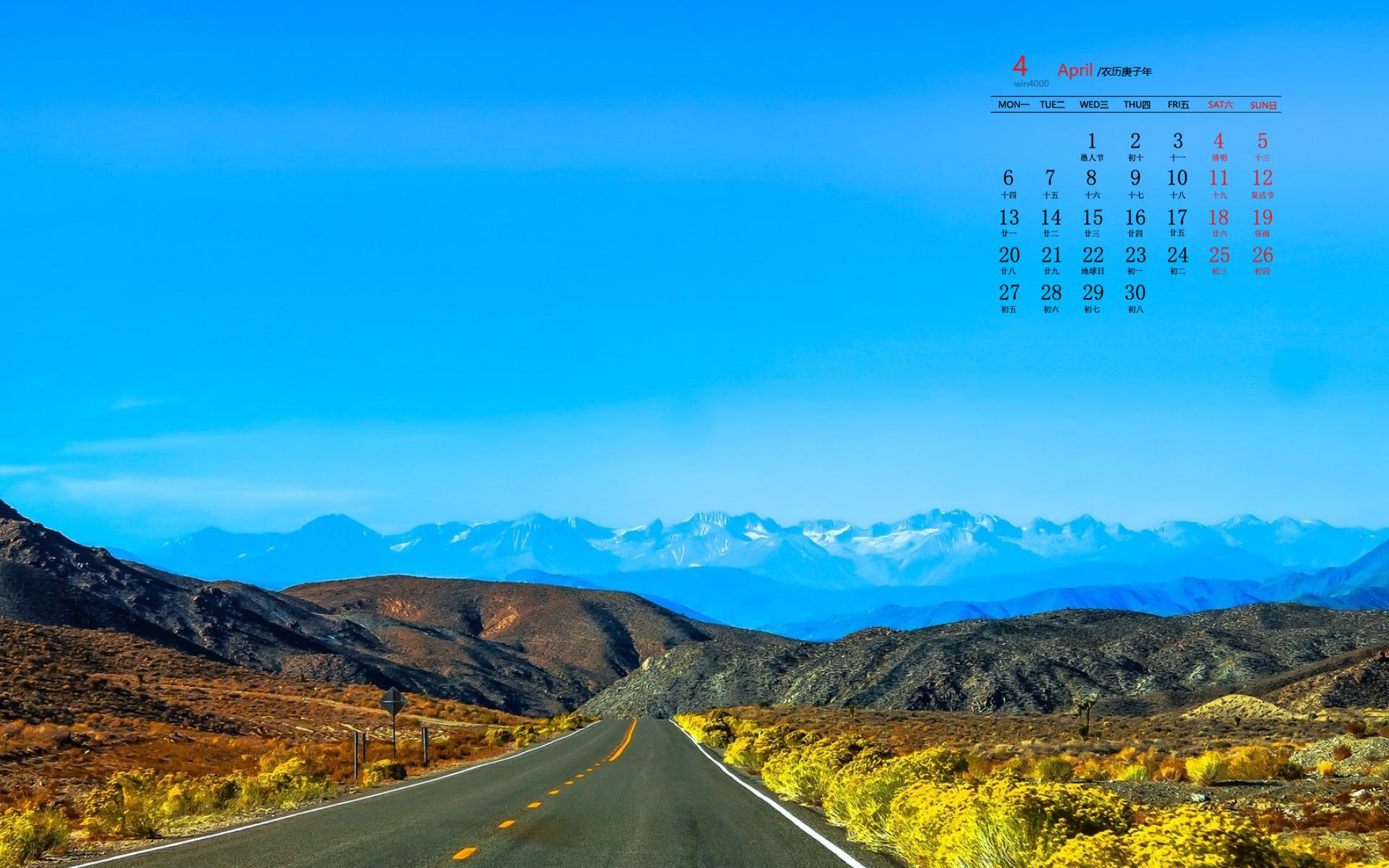美国婴儿的中国旅行证在哪办理